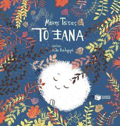Book Covers, Education, Reading, Children, School, Books, Fictional Characters, Art, Livros