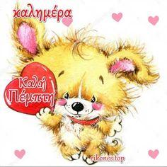 Teddy Bear, Animals, Watercolor Painting, Animales, Animaux, Teddy Bears, Animal, Animais