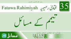 Fatawa Rahimiyah : Tayammum Ke Masaail Urdu   Sawal 35