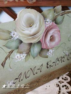 傢飾彩繪★花卉風情 - 玫瑰花園-實木飾板 @ Ling 的相簿 :: 痞客邦 PIXNET ::