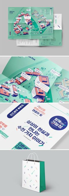 sangjoon yoon on Behance Book Design Layout, Print Layout, Map Design, Map Layout, Creative Brochure, Brochure Design, Branding Design, Leaflet Layout, Leaflet Design
