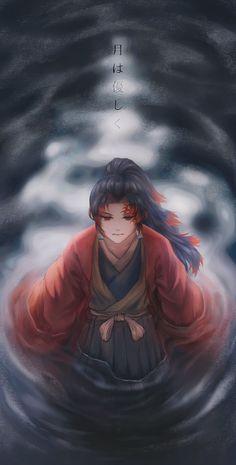 Manga Anime, Anime Demon, Otaku Anime, Anime Art, Demon Slayer, Slayer Anime, Samurai Warriors 4, Marvel Fan Art, Demon Hunter