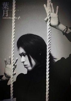 Hazuki. lynch.