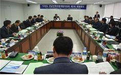 전남인적자원개발위원회, 2017년도 제1차 위원회의 개최