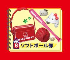 Re-Ment Miniature Sanrio Hello Kitty Club Activities Set # 8 Baseball Mini Craft, Rement, Sanrio Hello Kitty, Dollhouse Miniatures, Lunch Box, Club, Super Cute, Snoopy, Activities