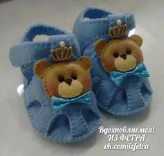 Best Ideas For Baby Dress Pattern Free Tutorials American Girls Fondant Baby Shoes, Felt Baby Shoes, Baby Boy Shoes, Baby Boots, Baby Dress Pattern Free, Baby Shoes Pattern, Free Pattern, Doll Shoe Patterns, Christmas Teddy Bear