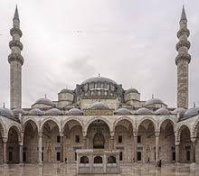 Süleymaniye_Mosque - Google Search