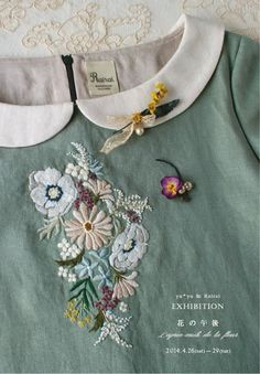 Rairai -Atelier diary- Embroidery Fashion, Modern Embroidery, Floral Embroidery, Embroidery Stitches, Embroidery Patterns, Hand Embroidery, Machine Embroidery, Bordado Floral, Embroidered Clothes