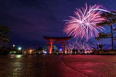 Disney Parks After Dark: 'IllumiNations' Lights Up Epcot's Japan Pavilion