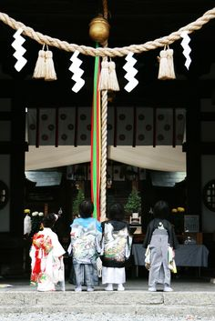 Shichi-Go-San 七五三 is a traditional rite of passage and festival day in Japan for three- and seven-year-old girls and three- and five-year-old boys, held annually on November 15 to celebrate the growth and well-being of young children.