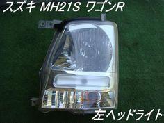 【中古】スズキ MH21S ワゴンR 左 ヘッドライト【楽天市場】