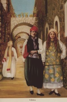 Chios, Southern Italy, Greek Costumes, Greece, Asia, Europe, Culture, London, People