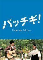 パッチギ ! プレミアム・エディション [DVD] DVD ~ 塩谷瞬, http://www.amazon.co.jp/dp/B0007N0YGK/ref=cm_sw_r_pi_dp_MYYWtb07TTPKM