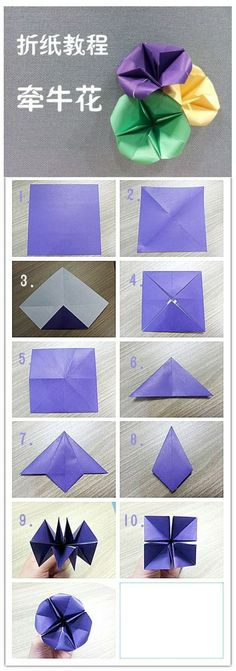 Diy handmade morning glory origami paper craft