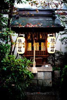 Japón 2.0 -Templo - Kyoto by IpUrBeLtZ #Japan