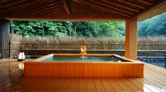 Nishimuraya Hotel Shogetsutei / Kinosaki Onsen – O… Japanese Bath House, Japanese Spa, Irori, Japanese Hot Springs, Outdoor Baths, Spring Spa, Thing 1, Facade Design, House Design