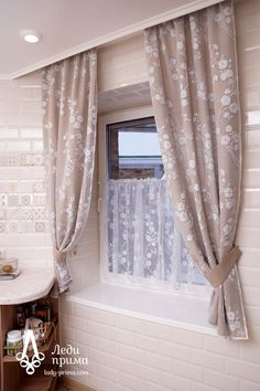 Ideas For Kitchen Window Blinds Ideas Home Decor Kitchen Window Blinds, Kitchen Curtains, House Windows, Blinds For Windows, Home Curtains, Custom Drapes, Curtain Designs, Home Projects, Living Room Designs