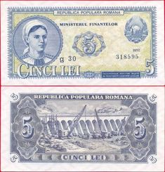 featuring a Romanian peasant woman in traditional dress and the Coat of Arms of Romania on the obverse side, and a the construction of a hydroelectric dam on the reverse side. Money Notes, Gold Money, Teaching History, My Memory, Coat Of Arms, Old Pictures, Character Art, Memories, Construction
