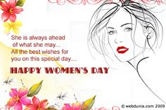 women's day wishes in tamil