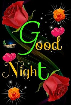 Good Night All, Good Night Sweet Dreams, Good Night Image, Love Good Morning Quotes, Cute Baby Girl Wallpaper, Good Morning Tuesday, Good Knight, Beautiful Love Pictures, Flowers Gif