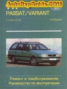 download free volkswagen sharan ford galaxy seat alhambra 1995 rh pinterest com Seat Alhambra 7 Seater 2017 Seat Alhambra