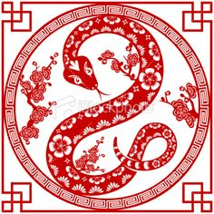 Year of the Snake printable
