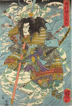 "Utagawa Kuniyoshi, ""Ghost of the drowned warrior Shimamura Danjo Takanori, and crabs"" Samurai Tattoo, Samurai Art, Japanese Woodcut, Grand Art, Japanese Warrior, Traditional Japanese Art, Japanese History, Kuniyoshi, Japanese Illustration"