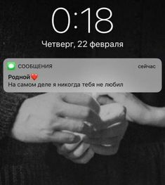 40 Ideas phone wallpaper quotes sad love iphone wallpapers life for 2019 Sad Quotes, Motivational Quotes, Inspirational Quotes, The Words, Iphone Wallpaper Vintage Quotes, Iphone Wallpapers, Russian Quotes, Phone Quotes, Sad Love