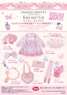 Angelic Pretty x Disney Collab (Feb Kiss Me Cat Gyaru Fashion, Harajuku Fashion, Kawaii Fashion, Lolita Fashion, Cute Fashion, Kawaii Neko Girl, One Step Beyond, Asian Cute, Angelic Pretty