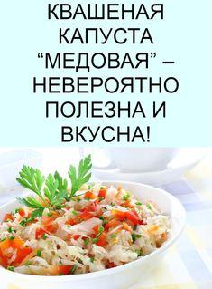 Grains, Rice, Food, Meals, Yemek, Laughter, Jim Rice, Eten