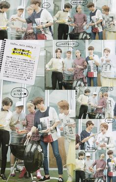 SHINee Seek Magazine Vol. 4 2014