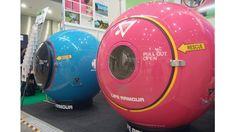 『ライフアーマー / 株式会社ポンド』 FRP製の4人用ボール型シェルター。