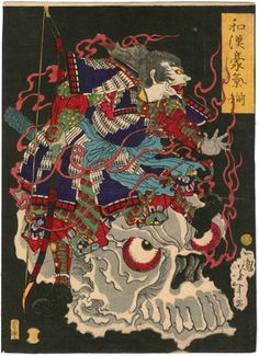 When you think of Japanese ukiyo-e, or woodblock prints, you probably think of Hokusai's beautiful landscapes in his Thirty Six Views of Mount Fuji, or the stylized prints of beautiful courtesans in traditional Japanese dress. But there are also many pieces of Japanese art and ukiyo-e from the Edo to the Meiji peri ...