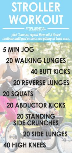 Clean Eating While Pregnant Stroller Workout Post Baby Workout, Mommy Workout, Pregnancy Workout, Pregnancy Fitness, Fit Pregnancy, Easy Workouts, At Home Workouts, Stroller Workout, Stroller Strides