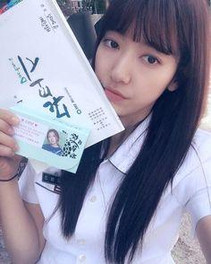 Park Shin Hye ♡