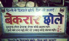Funny Dialogues, Black Panther Art, Jokes In Hindi, Social Networks, Funny Pictures, Funny Pics, Weird, Hilarious, Lol