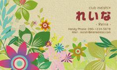 フラワー名刺(草花、カラフル)