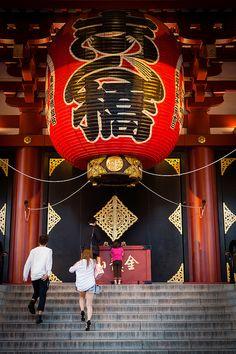 Senso-ji, Asakusa, Tokyo, Japan #asakusa #tokyo #japan #travel