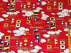 Cotton fabric duck or canvas signals Nautical Flags print on red 86x44 - #cotton, 86x44, canvas, DUCK, fabric, FLAGS, Nautical, Print, signals