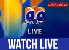 Watch Geo News (Urdu) Live TV Channel From Pakistan Geo News Urdu, Tv Live Online, Live Tv Streaming, Sling Tv, Live Television, Watch Live Tv, Popular News, Tv Station, News Channels