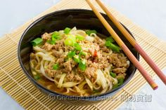 Dandan Noodles (擔擔麵) - Christine's Recipes: Easy Chinese Recipes | Easy Recipes