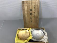 27 Best Sake Cups & Bins images in 2019 | Cups, Japanese sake, Mugs