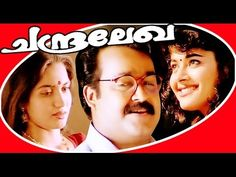 Watching this tonight ... Chandralekha | Superhit Malayalam Comedy Full Movie | Mohanlal & Pooja Bathra - YouTube