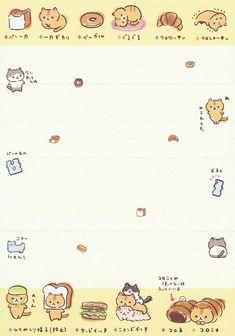 San-X Corocoro Coronya Memo ( File Binder, Memo Template, Memo Notepad, Note Doodles, Cute Letters, Cute Notes, Notebook Paper, Kawaii Stationery, Note Paper