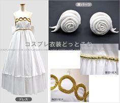 Cosplay Costumes Japan, Sailor Moon / Princess Serenity