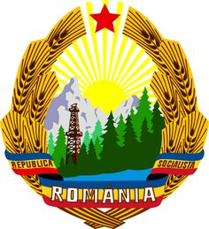 Coats of Arms of Communist States - Coat of arms of the Socialist Republic of Romania Alternate History, Communism, Patches, Coat Of Arms, Childhood Memories, Flag, Symbols, Retro, 1 Decembrie
