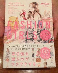 "『FASHION GIRLS』は海外からでも日本のAmazonで購入できるそうです。  My illustration book ""FASHION GIRLS"" You can also purchase from abroad. ""Amazon JAPAN"" https://www.amazon.co.jp/dp/4046014318/ ""How to Order from Amazon Japan"" http://www.kisuka.com/2015/01/how-to-order-from-amazon-japan/ I'm sorry to high shipping and handling fee Thank you.  #ファッションガールズ #FASHIONGIRLS #miyaFASHIONGIRLS #イラスト #illustration #ファッション #Fashion #水彩 #watercolor #miyamaayumi #ミヤマアユミ"