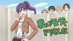 Kiss Him Not Me Anime Adds Same-Voice-Actress Gag For Attack on Titan Veteran