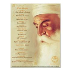 Shop Mool Mantar Poster created by NanakNaam. Sikh Quotes, Gurbani Quotes, Woman Quotes, Motivational Stories, Motivational Thoughts, Inspirational Thoughts, Guru Nanak Ji, Nanak Dev Ji, Guru Nanak Wallpaper