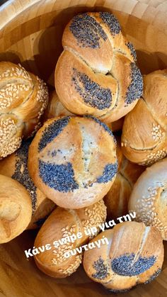 Bread Rolls, Light Recipes, Bagel, Nutella, Muffin, Cooking Recipes, Sweets, Vegan, Breakfast